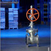 Industriebeeld
